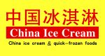 China Ice Cream